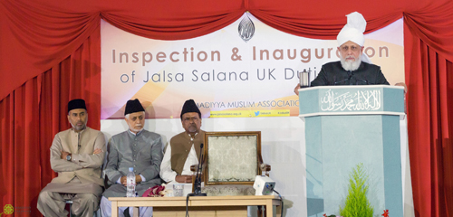 01_inspection of jalsa salana uk