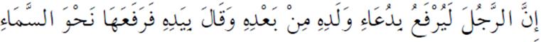 1. BEBERAPA KETERANGAN DARI AL-QURANUL-MAJID_Al-Muwaththa