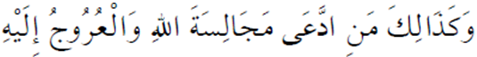 1. BEBERAPA KETERANGAN DARI AL-QURANUL-MAJID_Asy-SyifaQadhiIyadh