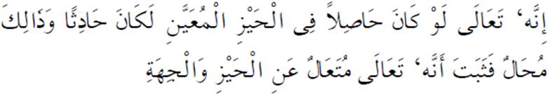 1. BEBERAPA KETERANGAN DARI AL-QURANUL-MAJID_Tafsir KabirJilidVhal176