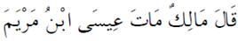 3. IJMA' PARA SAHABAT NABI_Ikmalul-Ikmal Syarah Muslim Juz I hal 26