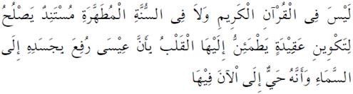 3. IJMA' PARA SAHABAT NABI_Majalah Ar-Risalah 11 Mei 1942