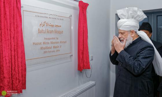 doa peresmian masjid leicester