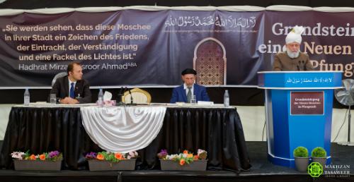 http://ahmadiyah.id/wp-content/uploads/2016/09/peresmian-masjid-jerman.jpg