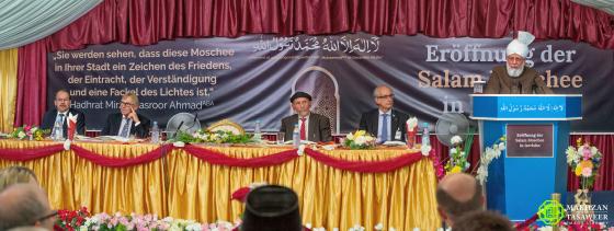masjid ahmadiyah salam