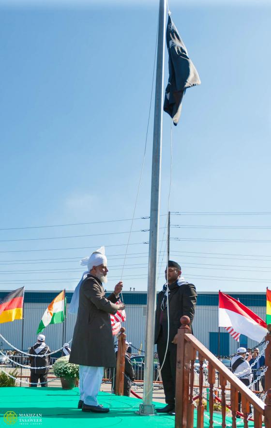 bendera ahmadiyah