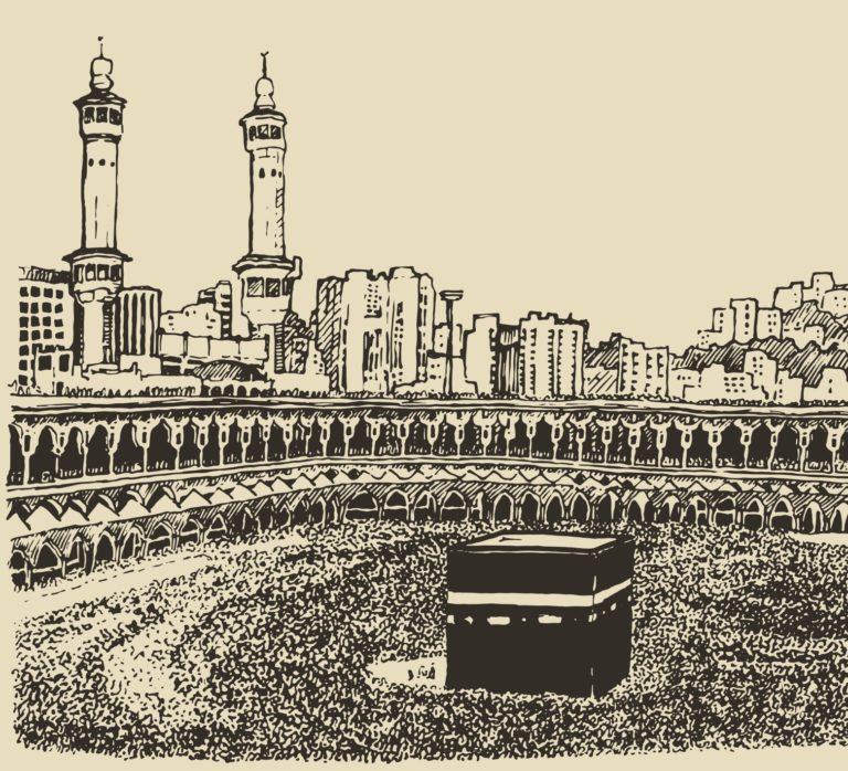 kedamaian Rasulullah nabi Muhammad