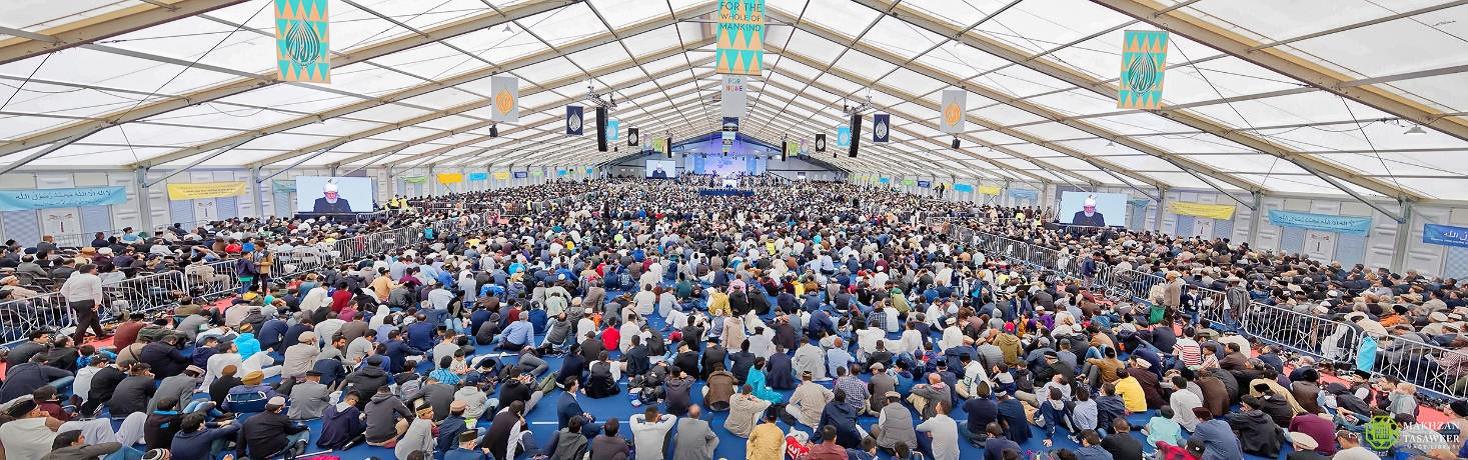pertemuan islam