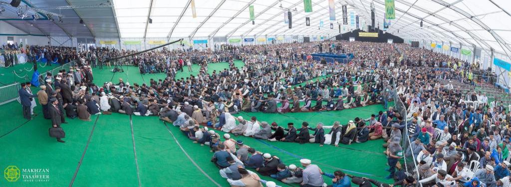 baiat internasional islam ahmadiyah