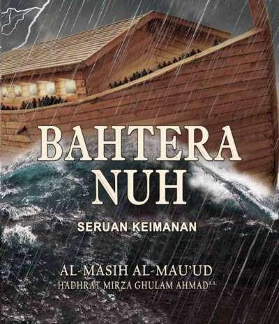 Download Buku Bahtera Nuh (seruah keimanan)