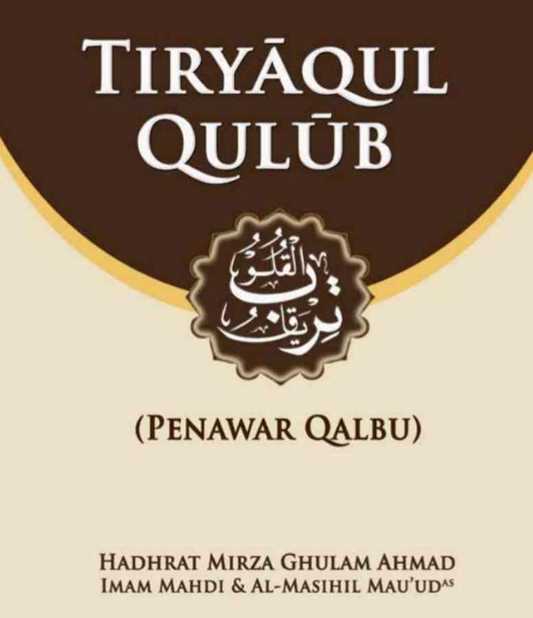 buku tiryaqul qulub