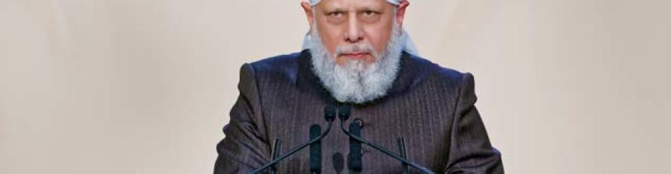khalifah khilafah ahmadiyah