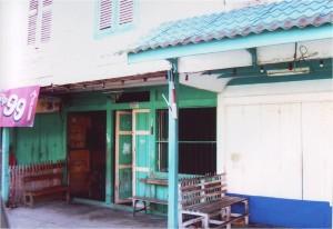 Gambar 2.2. Rumah Mamak Gamoek, tempat berkumpul Ahmadiyah Tapaktuan di masa awalin (foto diambil pada bulan Januari 2007)