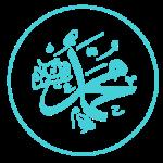 nabi muhammad dan al-quran