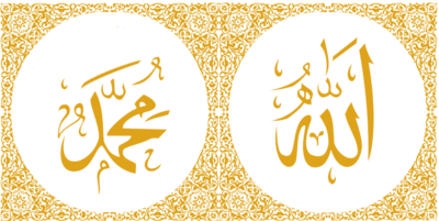kedatangan nabi muhammad