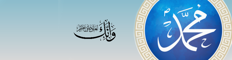 nabi muhammad rasulullah saw