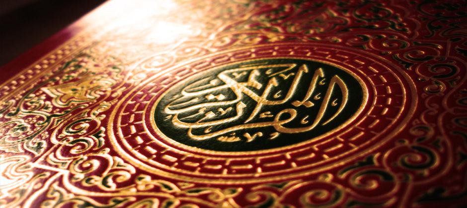 pemeliharaan Al-Quran