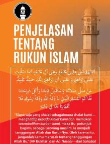 rukun islam ahmadiyah