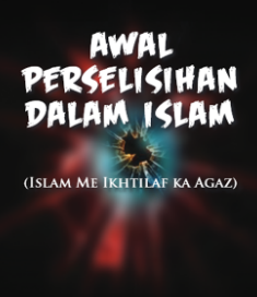 buku awal perselisihan dalam islam