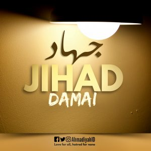 penjelasan tentang jihad