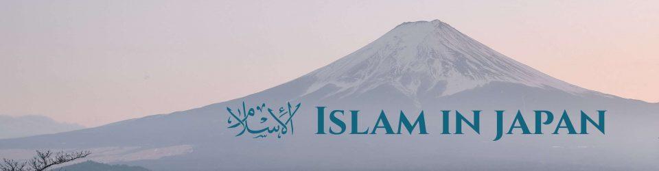 islam hakiki untuk jepang, ahmadiyah