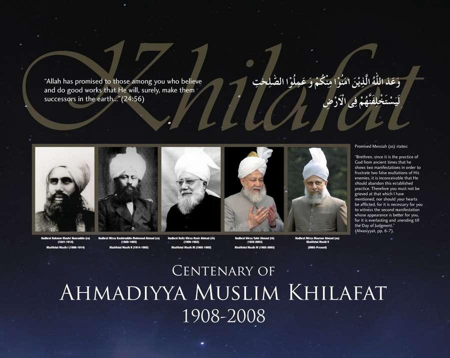 Khilafah Ahmadiyah, Khalifah