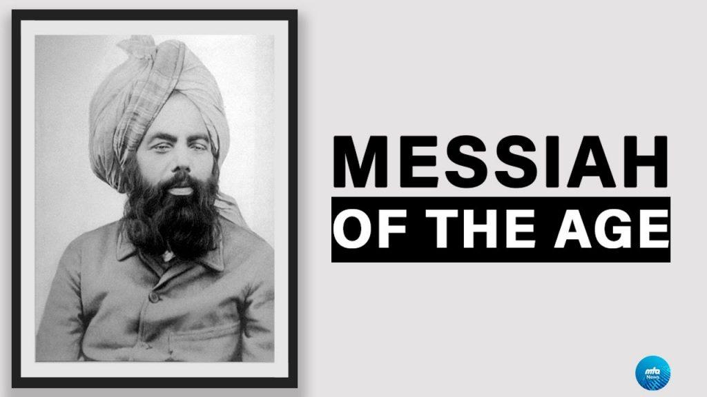 Masih Mau'ud (as), Mirza Ghulam Ahmad
