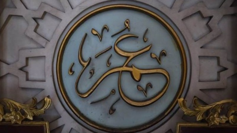 umar bin khaththab