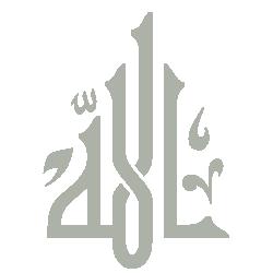 Allah ahmadiyah