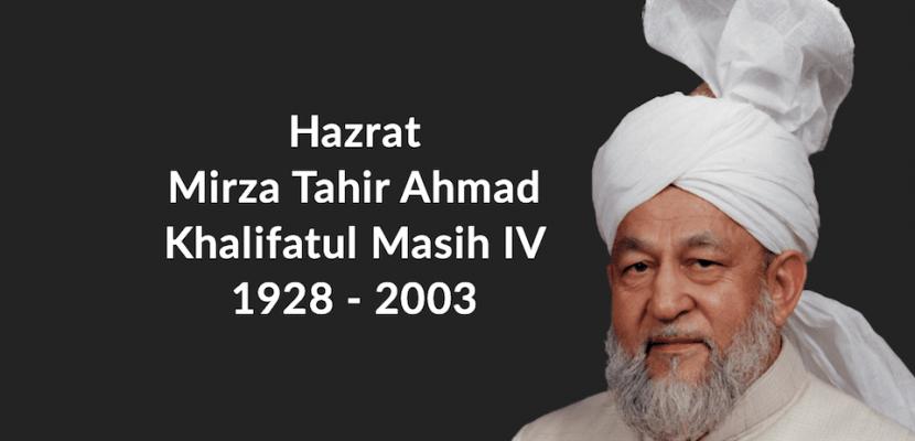 Khalifah Ahmadiyah IV, Mirza tahir ahmad