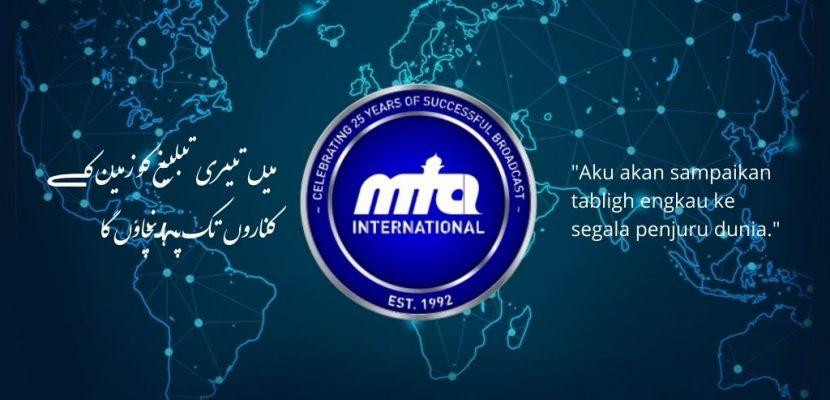 mta muslim telivision ahmadiyya
