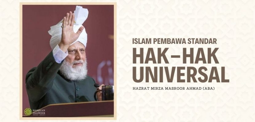islam hak universal
